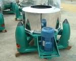 Three foot centrifuge
